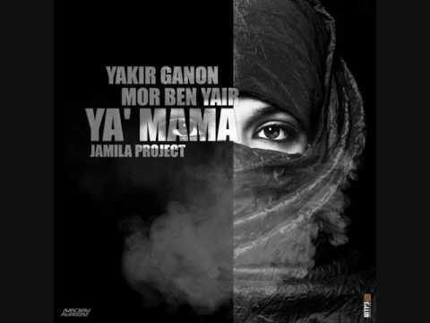 Mor Ben Yair & Yakir Ganon - Ya' Mama 2017
