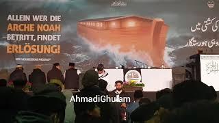Murtaza Mannan - Beautiful Azaan - Islam - National Ijtema Majlis Khuddam ul Ahmadiyya Germany 2017