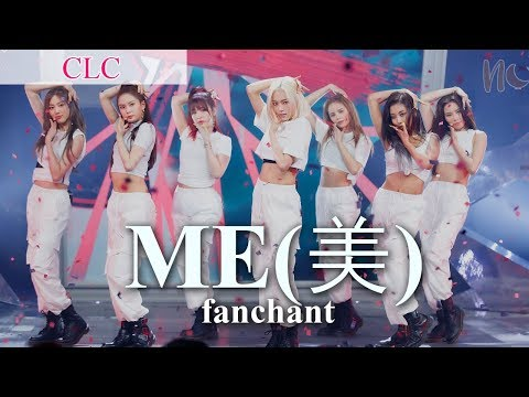 (Rom/Eng) CLC - 'ME(美)' Lyrics + FANCHANT