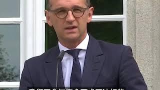 蓬佩奥警告欧洲盟国华为风险 德国外长表态