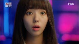 Video [I Am Not a Robot]로봇이 아니야ep.01,02Chae Soo-bin, robot class to become Aji-320171206 download MP3, 3GP, MP4, WEBM, AVI, FLV Agustus 2018