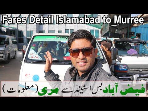 How to Travel Murree   Faizabad Bus stand Rawalpindi Islamabad  فیض آباد اڈے سے مری