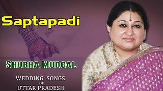 Saptapadi | Shubha Mudgal (Album: Wedding Songs of Uttar Pradesh)
