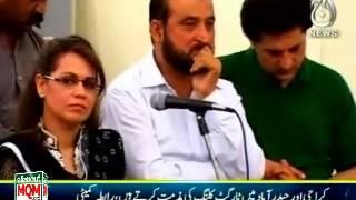 MQM condemned killing of Bohri & Shia Community