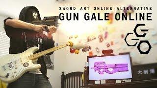 Sword Art Online Alternative: Gun Gale Online OP FULL - 流星 / Ryuusei (Guitar Cover) Eir Aoi | 藍井エイル