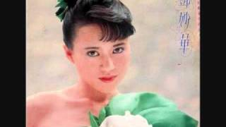 鄧妙華 - 牽引 / Lead Around (by Maggie Teng)