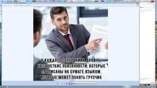 Как управлять , чтоб ваш бизнес не