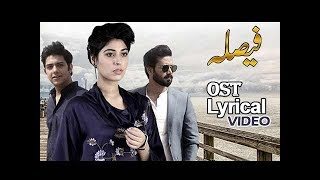 The Official OST Of Faisla , Title Song By Goher Mumtaz & Amna Abbas Rai , With Lyrics