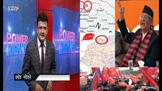 भारतविरुद्ध गर्जिए प्रधानमन्त्री, कालापानी छोड्न चेतावनी - POWER NEWS
