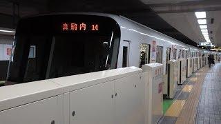 [60fps]札幌市営地下鉄南北線 真駒内行 幌平橋駅 Sapporo Municipal Subway Namboku-line Horohirabashi-sta.