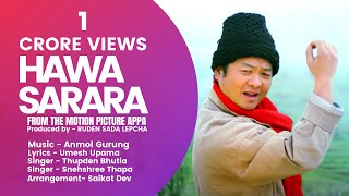 HAWA SARARA New Nepali Song |APPA| feat Daya Hang Rai