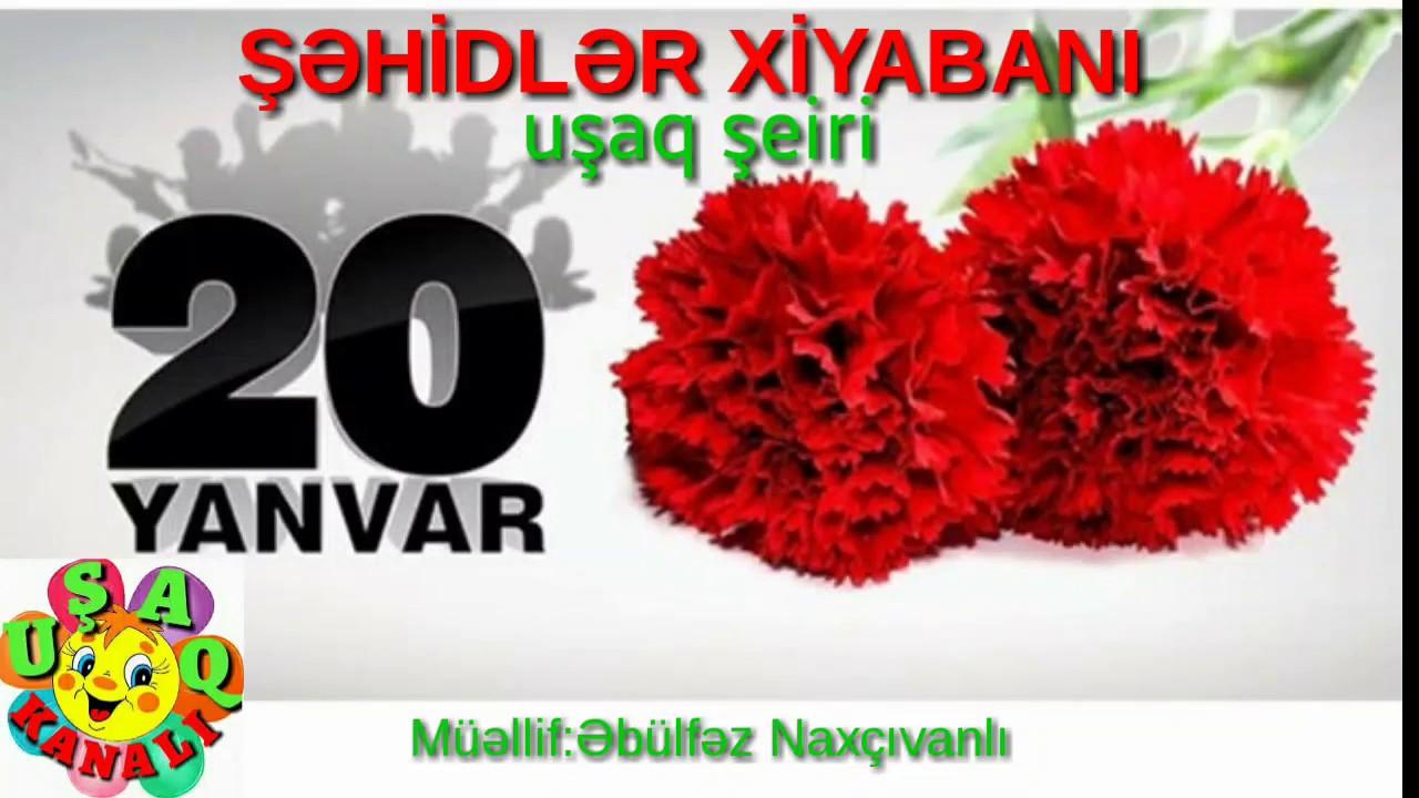 20 Yanvara Aid Usaq Seiri Qanli Yanvar Səhidlər Xiyabani Youtube
