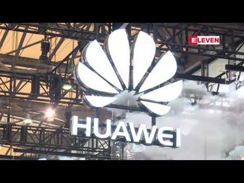 Huawei ႏွင့္ ပတ္သက္၍ အေမရိကန္ႏွင့္ အျငင္းပြားေနသည့္ ဂ်ာမနီက 5G ကြန္ရက္အတြက္...
