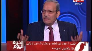 بالفيديو.. برلماني عن ضبط قهوجي بـ10 كيلو سكر: ميزان العدل لا يجوز أن يكون كفة واحدة
