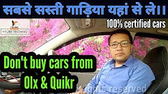 Certified second hand cars in delhi || Say no to OLX and Quikr || buy cars from Cars 24 with finance