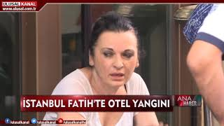 Ana Haber- 14 Ağustos 2019- Murat Şahin- Ulusal Kanal