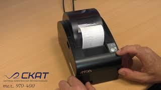 Касовий апарат Атол 55 ф. Інструкція по перевірці версії прошивки під ффд 1.05.
