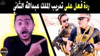 The army and King Abdullah Jordanian Special Forces Crown Prince Hussein participate in the army