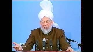 Friday Sermon 25 September 1998