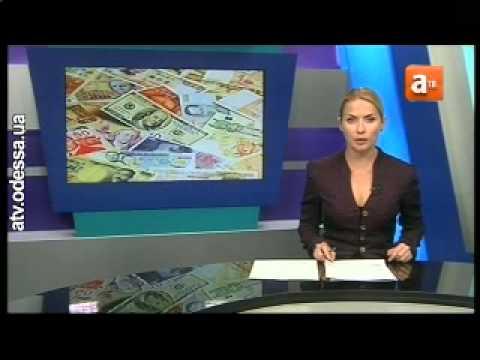 Обмен валюты теперь по документам