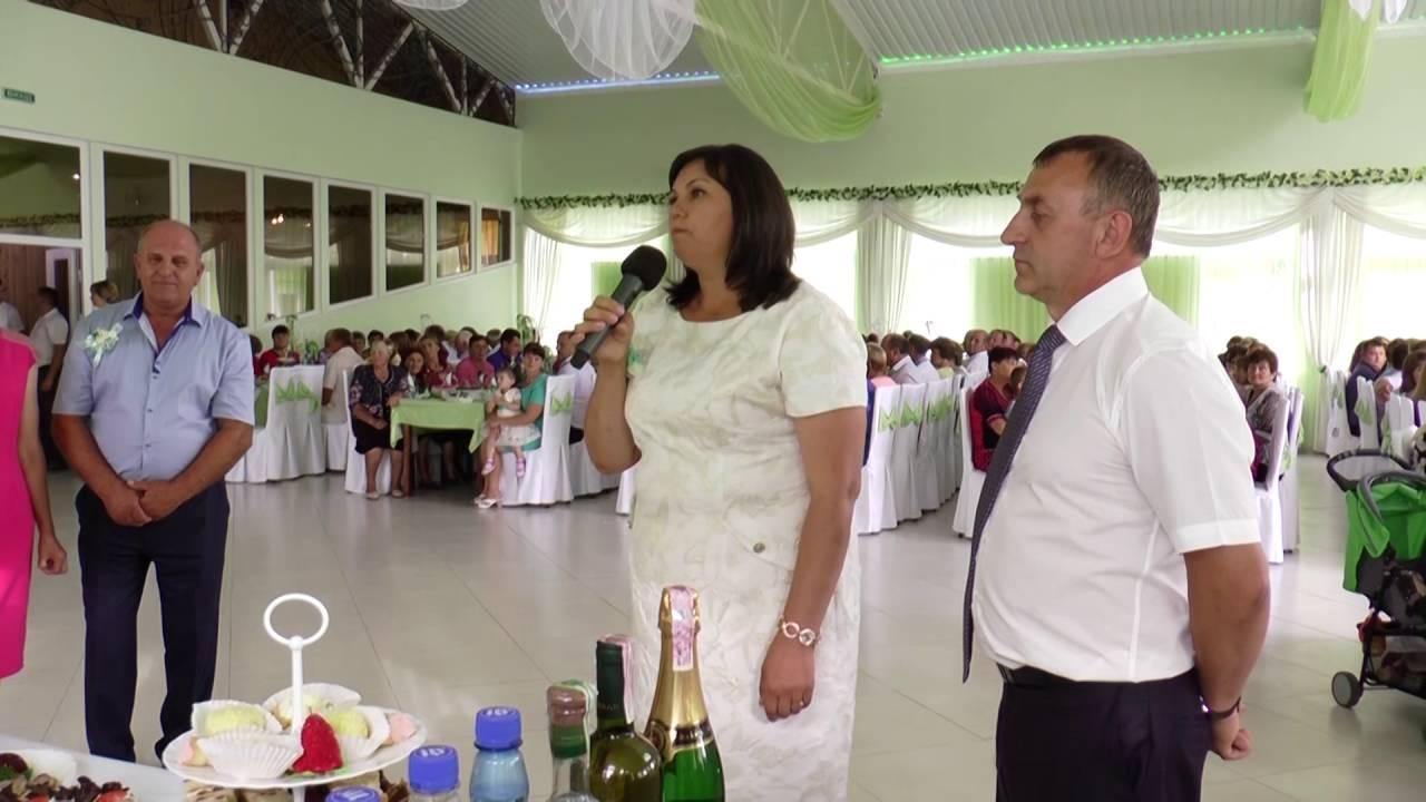9a8889971f2c90 Поздоровлення батьків на весіллі - YouTube