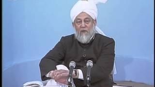 Urdu Darsul Quran 28th January 1997: Surah An-Nisaa verse 37