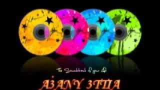 محمود الليثى (( مولد الليثى )) sh3by masry