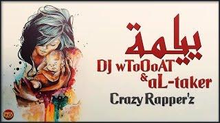 DJ wToOoAT Ft. aL-taker - يا يمه