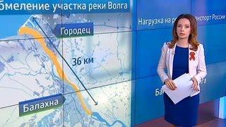 В Северной Пальмире открылась весенняя навигация(Трансляция концерта: https://youtu.be/LtEefNbxc4w В Санкт-Петербурге дают старт движению судов - в городе открывается..., 2016-05-05T07:50:24.000Z)