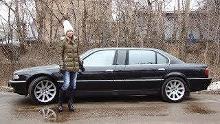 Подержанные автомобили.  Вып. 156.  BMW 7 серии, 2001