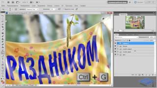 Учимся делать баннер на 8 Марта в Фотошоп #3(, 2016-03-01T04:16:46.000Z)