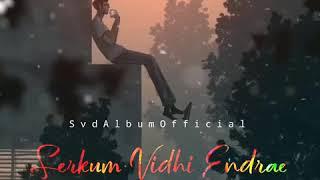 Nee Tholaindhaayo Song - Crush Status | Love Feeling Tamil WhatsApp Status | Svd Album Official