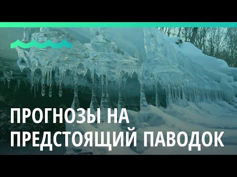 В Правительстве Алтайского края обсудили прогнозы на предстоящий паводок