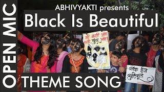 black-beauty-theme-song