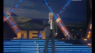 Александр Маршал -  Если Я Вернусь