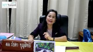 Baixar ICT TALENT EsanN7 - VTR1