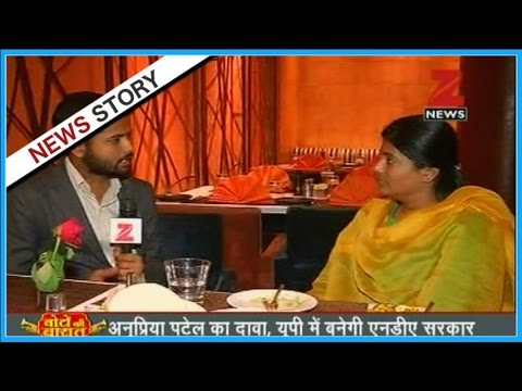 In conversation with Union minister for health & family welfare Anupriya Patel
