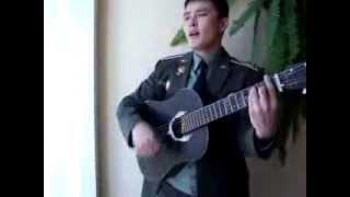 Армейские песни...буряты рулят...под гитару...ЦВЕТОЧЕК...георгий елхоев...ивваиу13...курсанты