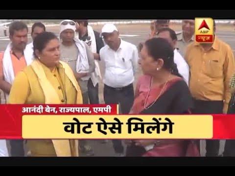 Madhya Pradesh Governor Anandiben Patel Asks Vote For BJP   ABP News