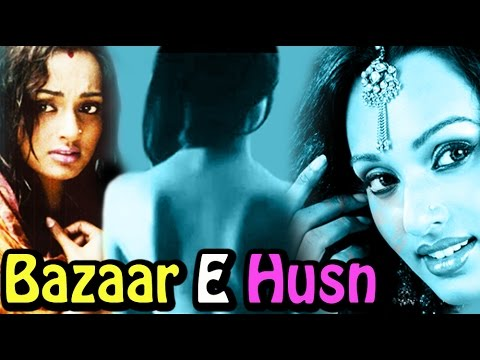 Bazaar-e-Husn Market of Beauty - Red-Light Area | Prostitution |  Novel By Munshi Premchand