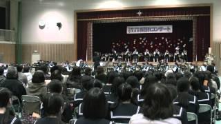 中関小学校のお別れコンサートでの演奏で あまちゃん です。演奏の前に...