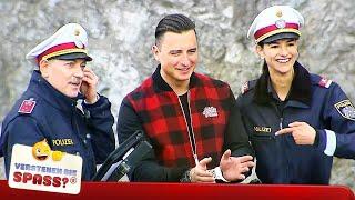 Andreas Gabalier verhaftet bei Polizeikontrolle | Verstehen Sie Spaß?
