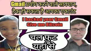 HOW TO DISABLE BHIM ACCOUNT | REMOVE BANK FROM BHIM | DELETE
