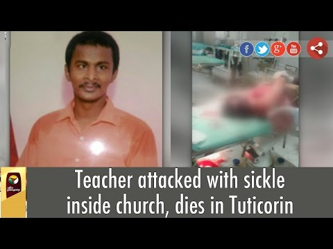 School Teacher Murdered with sickle inside church in Tuticorin
