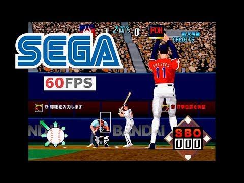 4b58d569289a Dynamite Baseball 97 SEGA Model 2 Arcade HD gameplay - YouTube