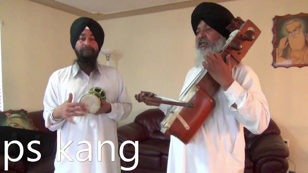 Download dhadi jodi sarangi master pappu and sitara singh ( part 1 )