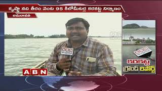 ABN Ground Report Over illegal Constructions On Bank Of River Krishna | ABN Telugu