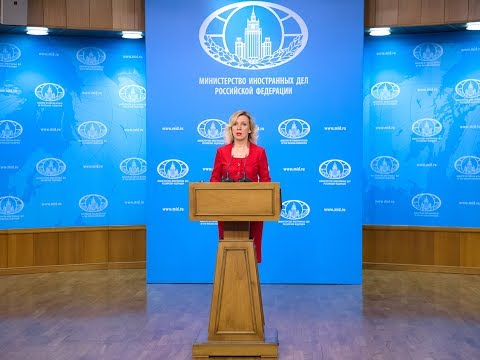 Брифинг М.В.Захаровой, 18 мая 2017 года