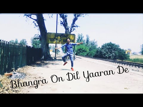 #DIL #YAARAN #DE - OFFICIAL VIDEO - GURJ SIDHU || Kaos Production (2018)