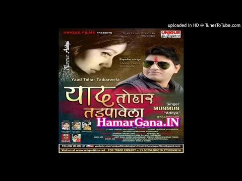 Yad Tohar Tadpawela - Munmun Aaditya -...